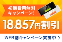 Broad WiMAX 204×140_1のバナーデザイン