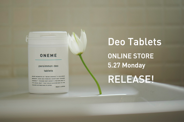 ONEME_Deo Tablets_710 x 473のバナーデザイン