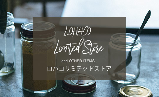 LOHACO_Limited Store_540 x 330のバナーデザイン