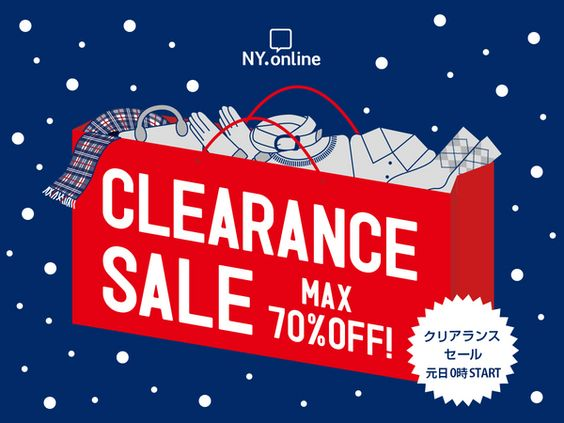 MY.online_CLEARANCE SALE_564×423のバナーデザイン
