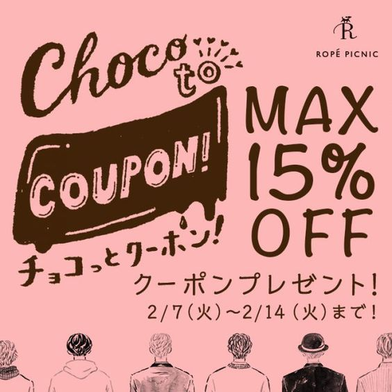 ROPE PICNIC_Choco to COUPON!_564×564のバナーデザイン