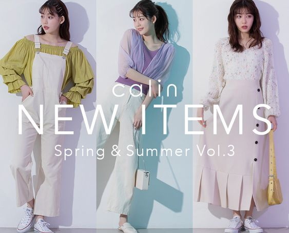 fifth_NEW ITEMS_563 x 454のバナーデザイン