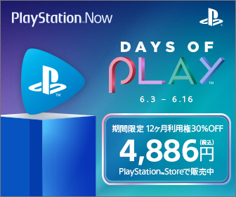PlayStation Now_DAYS OF PLAY_336 x 280のバナーデザイン