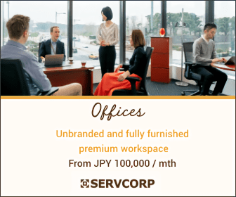 SERVCORP_Offices_336 x 280のバナーデザイン