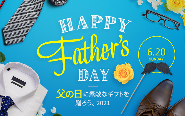 OMNI_HAPPY Father's DAY_640 x 400のバナーデザイン