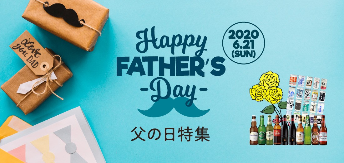 PayPay mall_Happy FATHER'S -Day-_1100 x 523のバナーデザイン